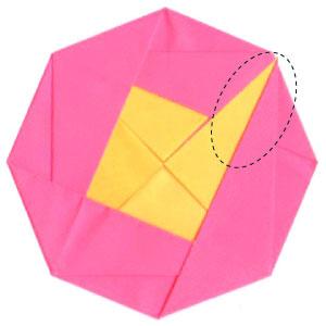 Origami Iris Flower Instructions Youtube